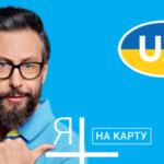 Польский оператор Plus ввел дешевый тариф на звонки в Украину