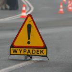 У Кутах Вроцлавських сталась аварія, є поранені
