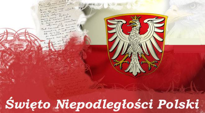 Вроцлав очікує 11 листопада велике дійство з нагоди святкування Дня Незалежності Польщі (ПРОГРАМА)
