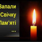 О 16:00 українці у Вроцлаві вшанують пам'ять жертв Голодоморів в Україні