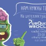Первый русскоязычный Pub Quiz во Вроцлаве – прокачай свой интеллект