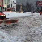 Важлива інформація щодо нерозчищених доріг у Вроцлаві