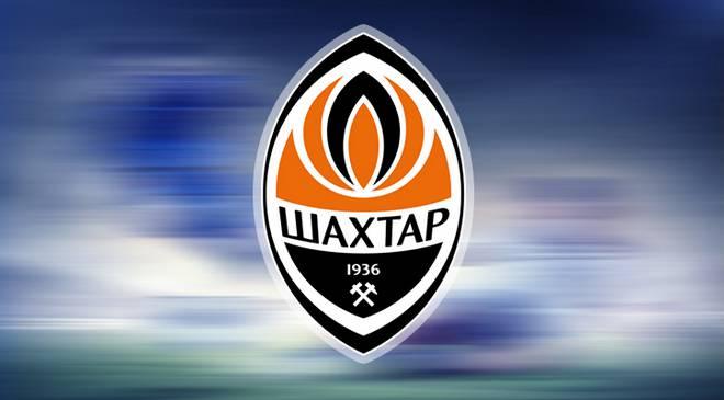 Во Вроцлаве пройдут матчи «Шахтера» в Лиге Чемпионов?