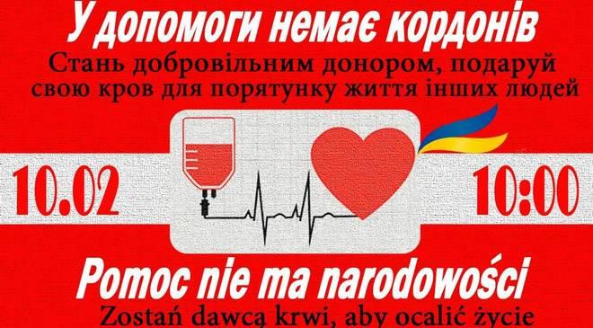 У Вроцлаві проходить українська акція «У допомоги немає кордонів»