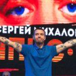 Портал inPoland  проводит розыгрыш билетов на концерт «Ляпис-98» во Вроцлаве