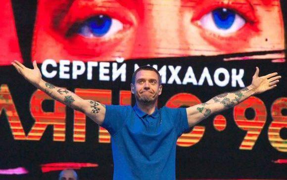 Вроцлав, встречай! Легендарная группа «Ляпис-98» в Польше!