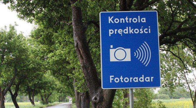 До уваги водіїв! Незабаром на польських дорогах з'являться нові фоторадари