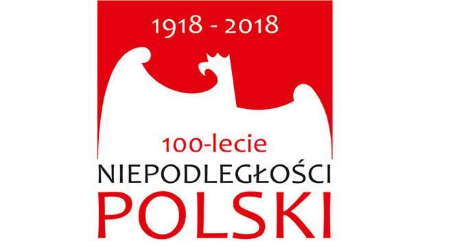 Вроцлав вже готується до святкування 100-річчя з дня відновлення незалежності Польщі
