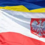 Тільки кожний десятий українець планує на постійно залишитися в Польщі