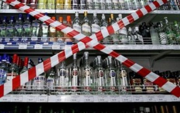Поляки – у п'ятірці найбільших шанувальників алкоголю