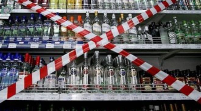 Уряд Польщі обмежив продаж алкоголю на вихідні