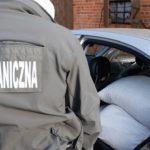 Нижня Сілезія: прикордонники затримали тютюнові вироби на суму 85 000 злотих