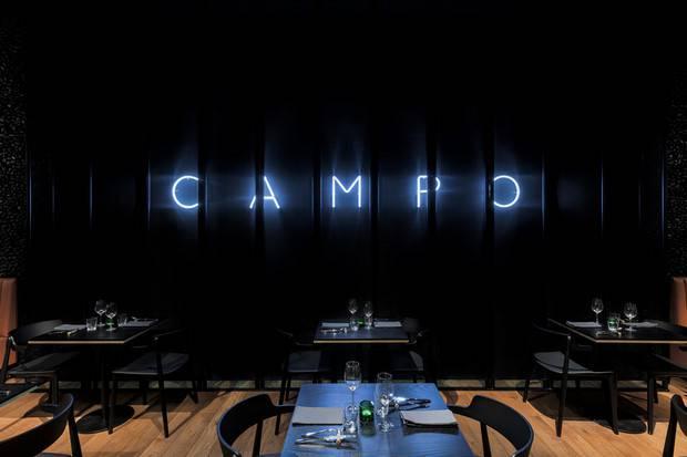 Вроцлавський ресторан —  найкрасивіший у світі!