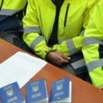Українці не такі безпорадні. Інспекція праці РП потопає в скаргах на польських роботодавців
