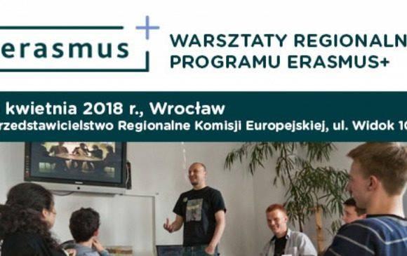 У Вроцлаві розпочалися регіональні семінари щодо програми Erasmus +