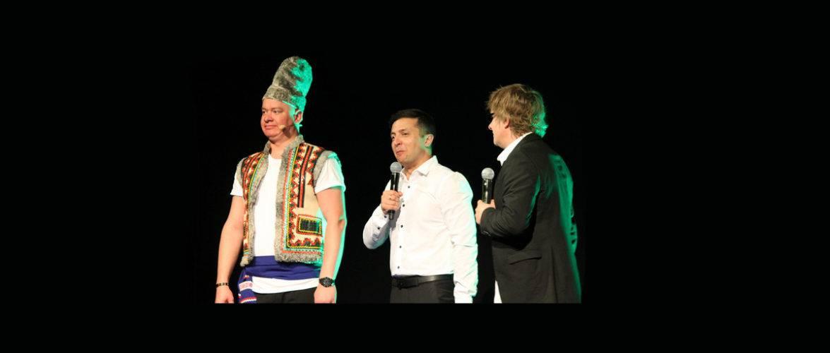 Юмористы «Квартала 95» дали концерт во Вроцлаве (+ФОТО, +ЭКСКЛЮЗИВНОЕ ИНТЕРВЬЮ)