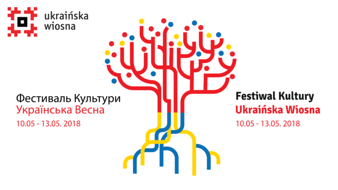 У Польщі пройде грандіозний фестиваль «Українська весна»