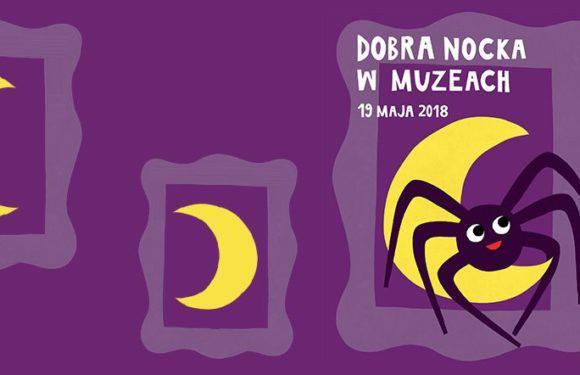 """""""Ночь в музее"""" во Вроцлаве: будет очень интересно"""