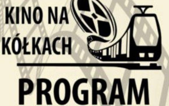 У Вроцлаві пройде показ українського кіно