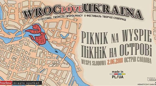 """У самому """"серці"""" Вроцлава пройде польсько-український сімейний пікнік"""