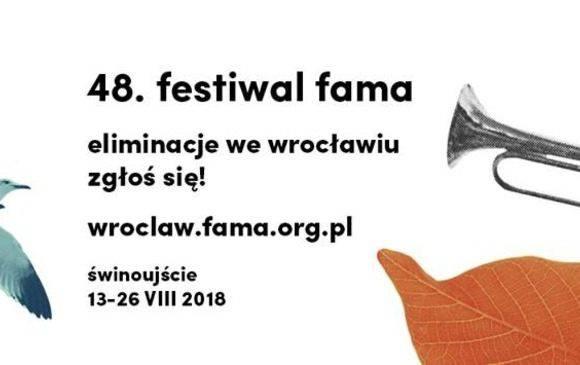 У Нижній Сілезії пройде 48th Fama Festival