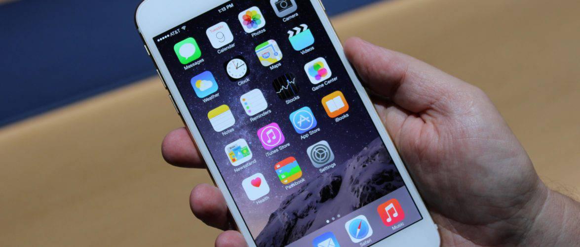 Нижня Сілезія: привласнення загубленого телефону є крадіжкою?