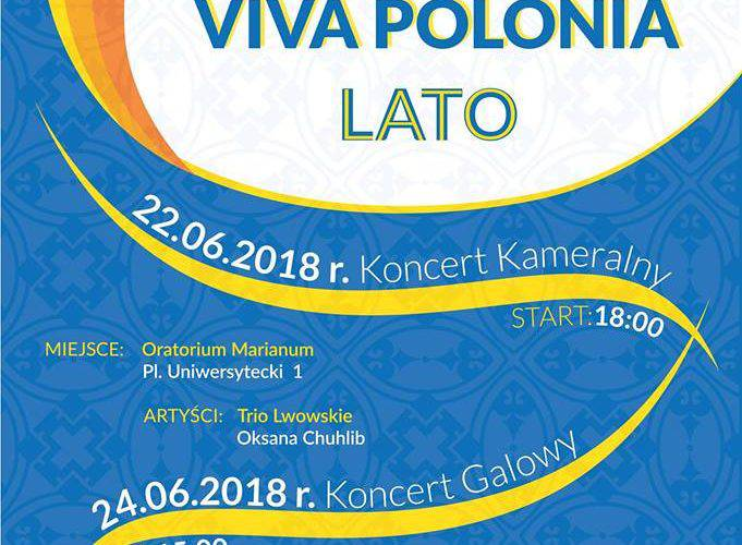 У Вроцлаві пройде фестиваль VIVA UKRAINA VIVA POLONIA LATO