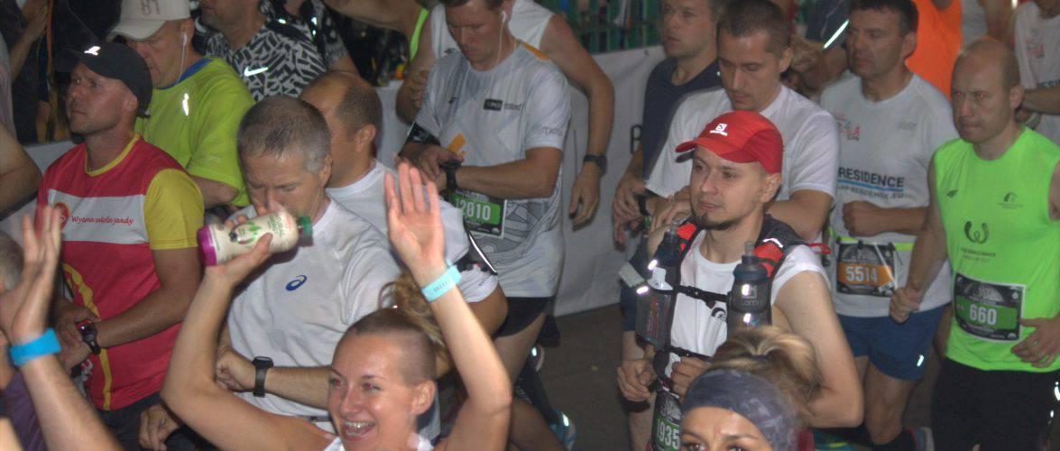 Во Вроцлаве начался ночной марафон (+ФОТО, +ВИДЕО+ РЕЗУЛЬТАТЫ)