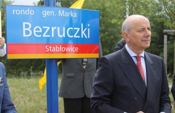 У Вроцлаві в честь українського військового назвали перехрестя (+ФОТО, +ВІДЕО)