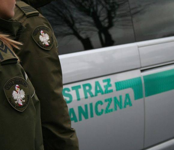 Нижня Сілезія: прикордонники затримали українку з фальшивим румунським паспортом