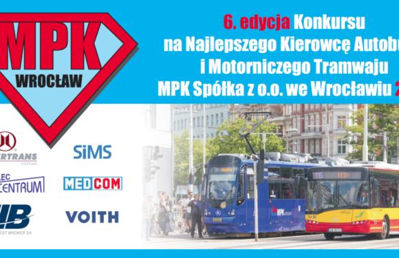 У Вроцлаві в 6-те пройде конкурс «Кращий водій автобусу» та «Водій трамвая»