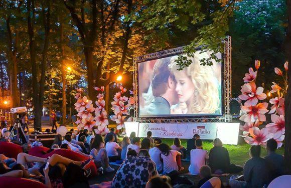 Фільми просто неба у Вроцлаві