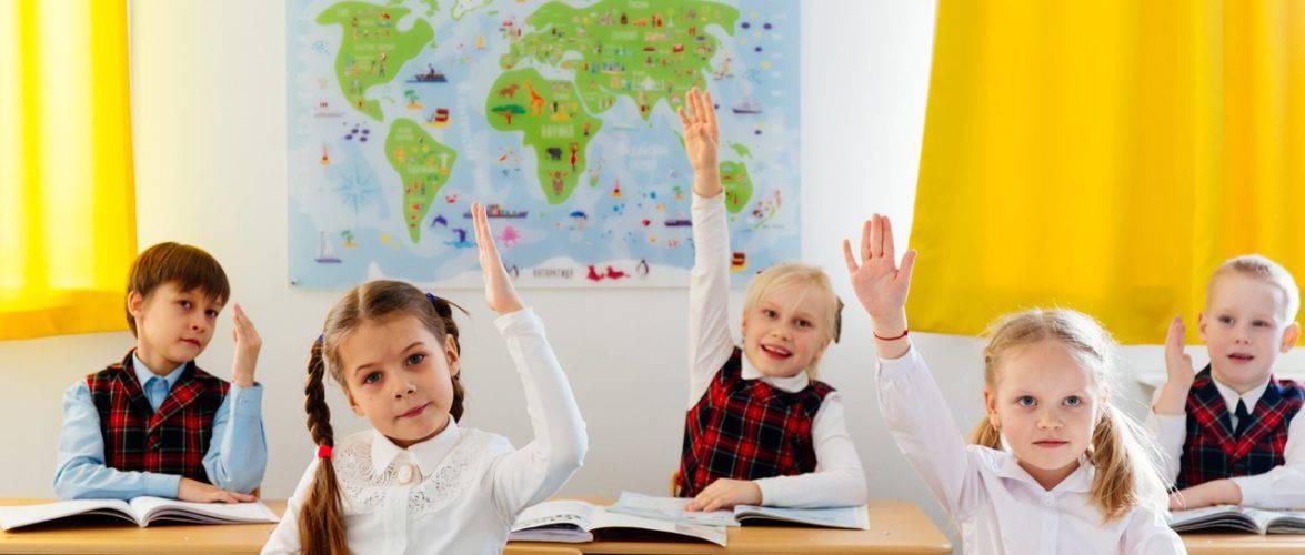 Навчальний календар на 2018-2019 навчальний рік. Канікули в 2018-2019 навчальному році в Нижній Сілезії, свята, вихідні