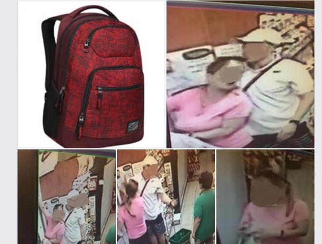 Грабіжники викрали ранець з електронним обладнанням просто з ресторану в центрі Вроцлава