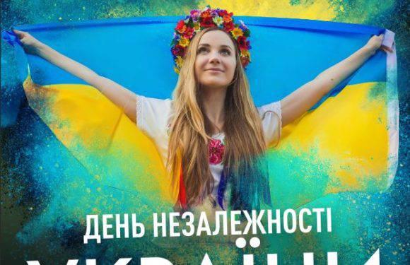 Українці у Польщі святкуватимуть ДЕНЬ НЕЗАЛЕЖНОСТІ УКРАЇНИ