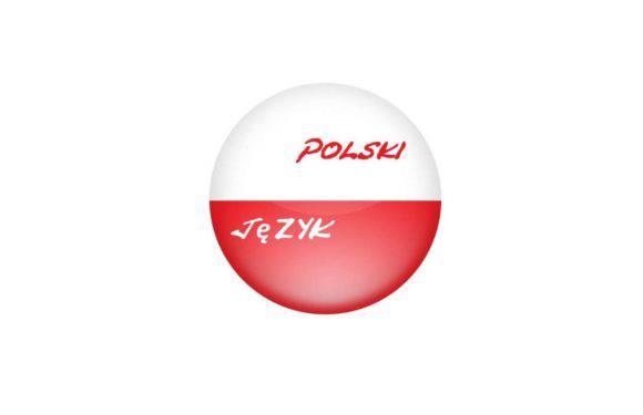 Субботние встречи во Вроцлаве для любителей языковой практики