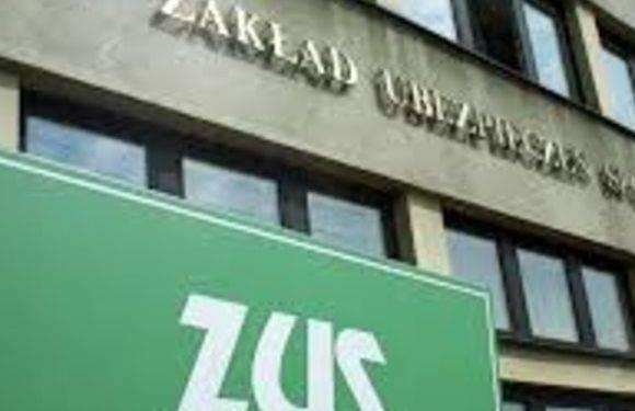 Польща: за своїми відрахуваннями до ZUS і медичною історією можна слідкувати онлайн