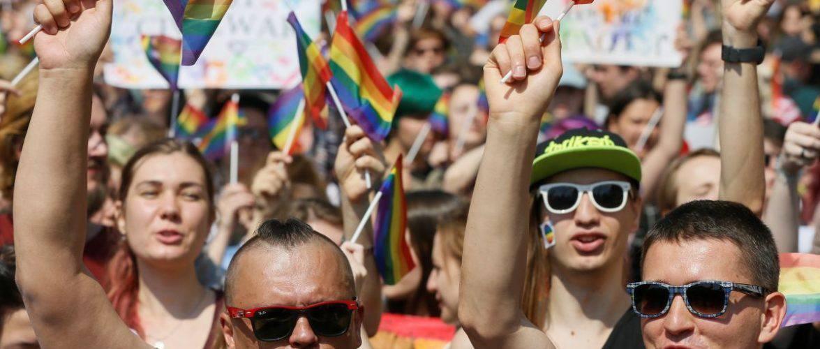 У Вроцлаві пройде  Марш рівності «10 Wrocławski Marsz Równości 2018»