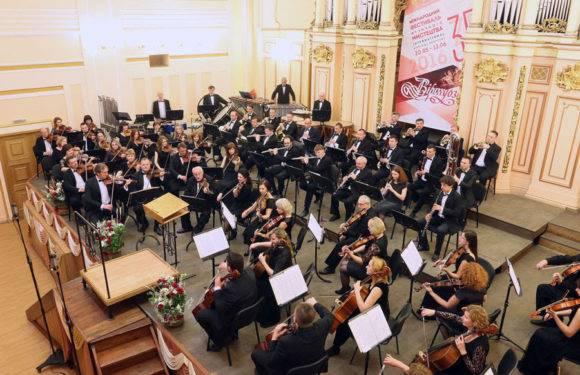 У Вроцлаві відбудеться концерт відомого симфонічного оркестру Львівської національної філармонії