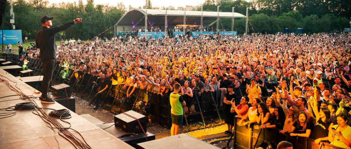 Разыгрываем билеты на концерт «Бумбокс» во Вроцлаве (КОНКУРС)