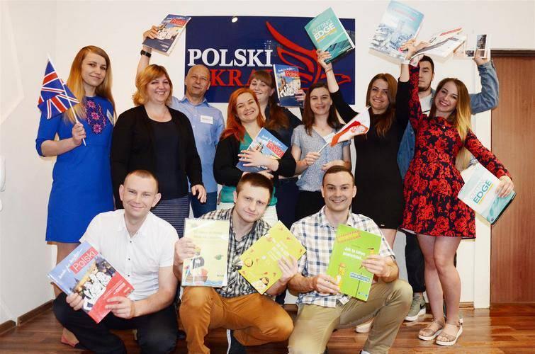 «Мы учим польскому, английскому и немецкому» – школа иностранных языков Polskikraj в центре Вроцлава.