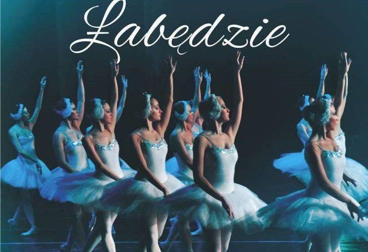 «Лебедине озеро» у Вроцлаві!