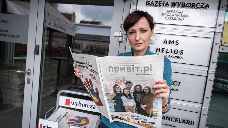 У Вроцлаві вже рік діє україномовна газета «Привіт»