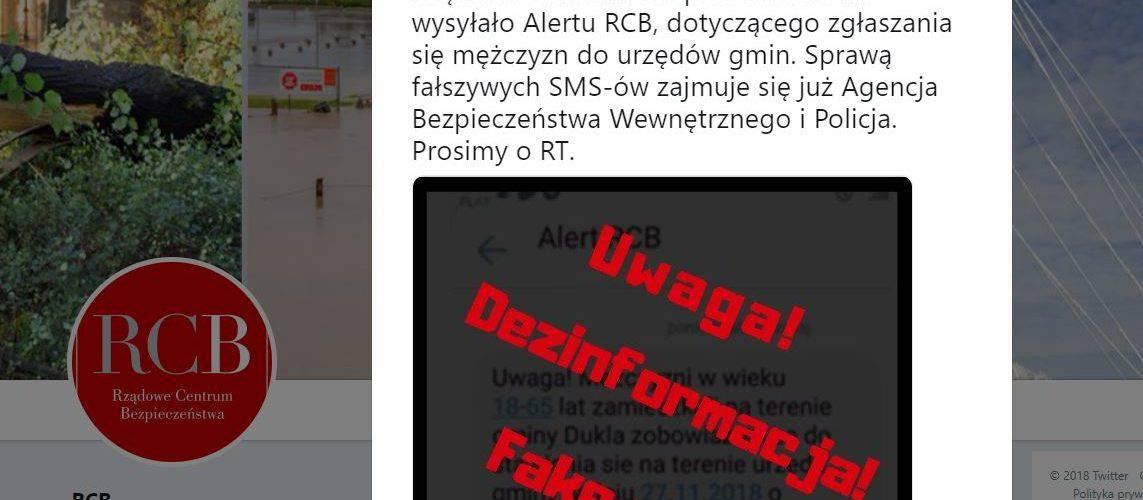 В Польше разослали фейковые сообщения из-за военного положения в Украине