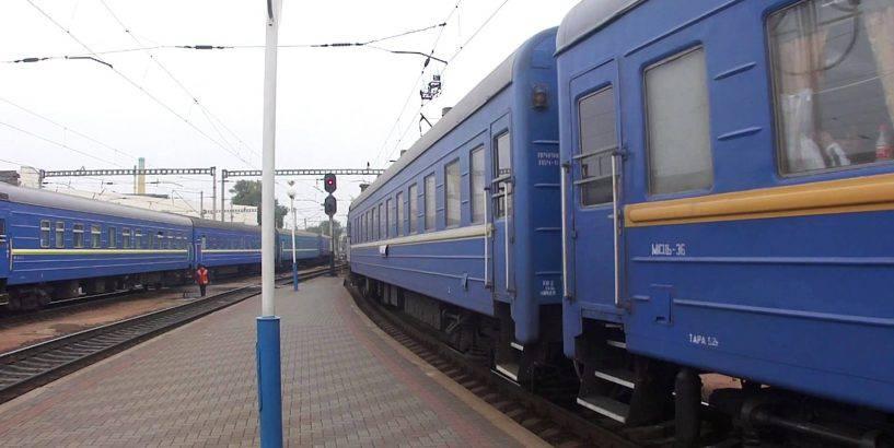 Укрзалізниця запускає безпересадкові вагони з Києва до Вроцлава
