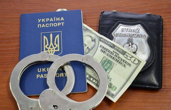 Ще один громадянин України намагався підкупити польських прикордонників