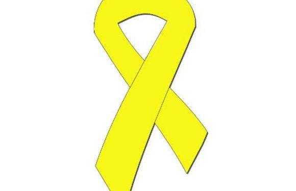 Протест в «уженде»: желтые ленточки, «больничные» и отпуск работников