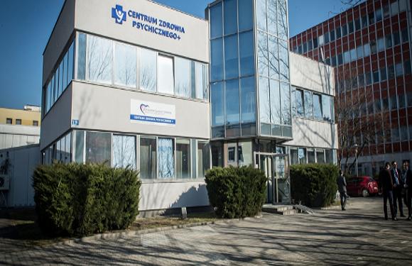 У Вроцлаві відкрили центр психічного здоров'я