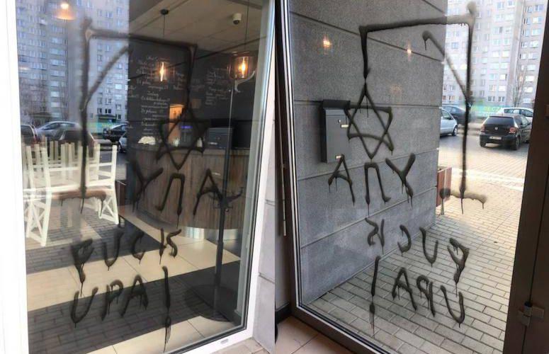 Вроцлав: уночі вандали сплюндрували український ресторан