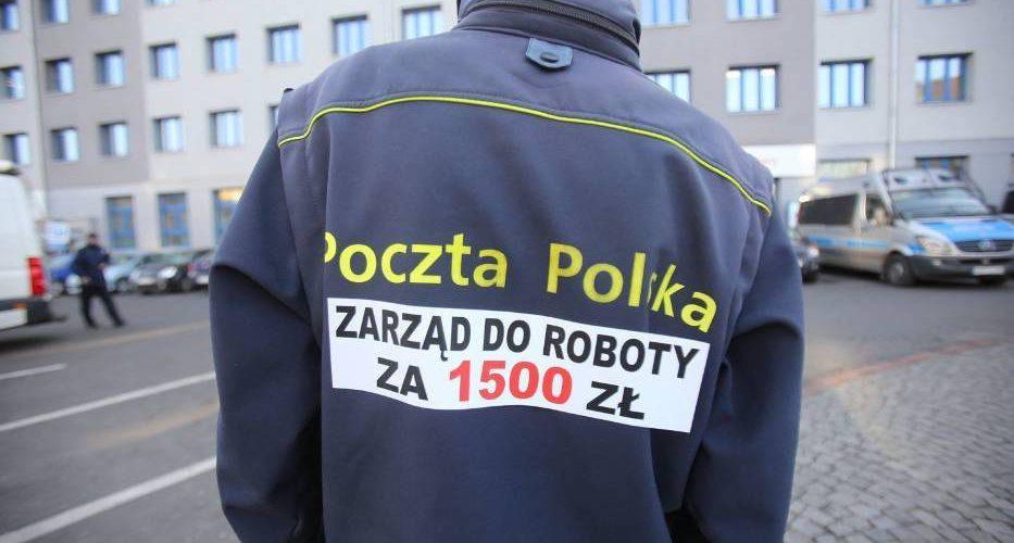 Нижня Сілезія: назріває страйк листонош
